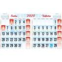 Faldillas para Calendarios 2020 235x148 mm. BiMensual. Pack 100u. S/N